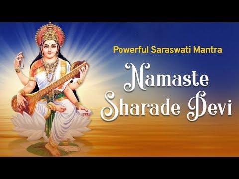 लोकप्रिय सरस्वती मन्त्र: नमस्ते शारदे देवी | Namaste Sharade Devi | Sharada Stotram