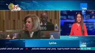 أخبار TeN -  وزير خارجية اليمن: بالفيديو عزل مندوبنا باليونسكو حال ثبوت دعمه لمرشح قطر