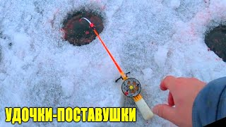 Рыбалка в ГЛУХОЗИМЬЕ Поставушки Подлещик густера в феврале Зимняя рыбалка на водохранилище 2020