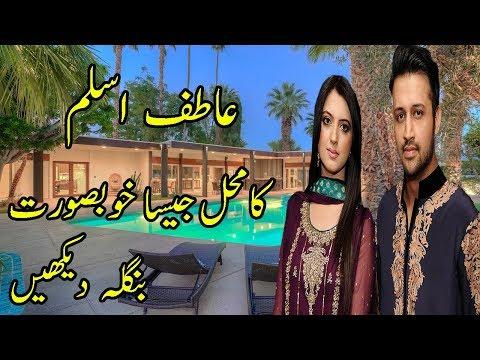 Atif Aslam House - atif aslam income, house, cars, lifestyle & net worth