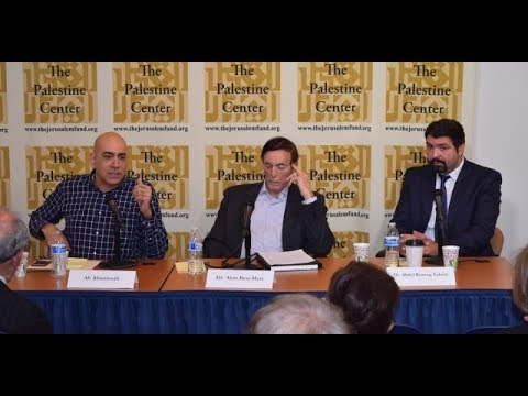 Panel I of 2017 Palestine Center Annual Conference