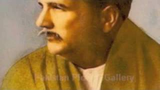 Urdu Pray for Children (Allama Iqbal)