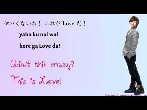D-Lite (Daesung) - Look at me Gwisun (ナルバキスン) Lyrics (ENG/JP)