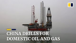 China discovers huge natural gas reserve in Yellow Sea's Bohai Bay