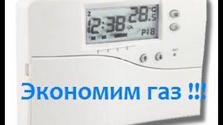 Терморегулятор для котла программируемый LT 08 LCD(, 2016-05-08T12:46:10.000Z)