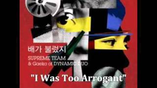 [MP3 DOWNLOAD] Supreme Team- 배가 불렀지 (I Was Too Arrogant) w/ Romanized & English Lyrics