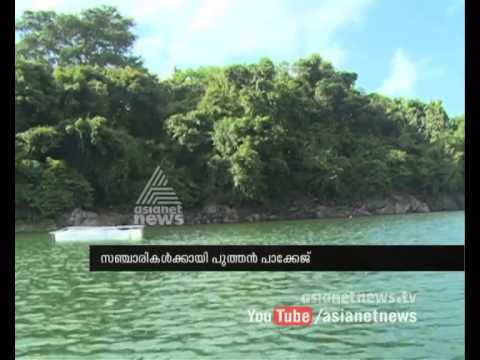 New boat services in Peechi dam : music, food and beauty of nature attracts tourists