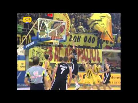 ARIS vs. PAOK (Greek Basket League # Thessaloniki | GameDay 7 # 24/11/12)