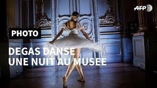 Degas danse une nuit au musée | AFP Photo