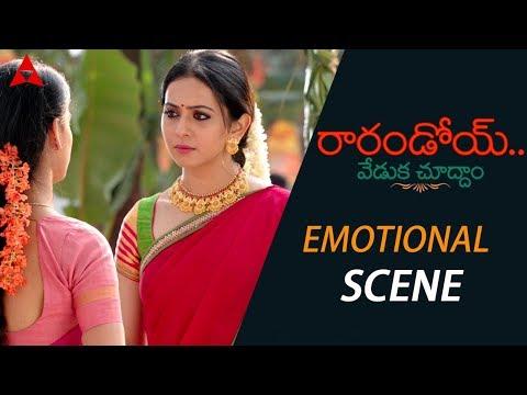 Rakul Preet Singh Emotional Scene - Rarandoi Veduka Chuddam Movie Scenes