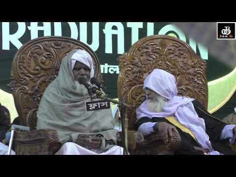 Qari Ahsan Mohsin Naat e Rasul-Mere Mula Me Boro Gunagar Hu -Urdu naat