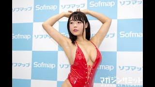 グラビアアイドルの柴咲凛さんが30日、ソフマップAKIBA①号店で2枚目とな...