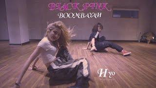 Download Lagu 블랙핑크(BALCK PINK) - 붐바야(BOOMBAYAH) [Hyo WORKSHOP] - DODASTREET DANCE STUDIO mp3
