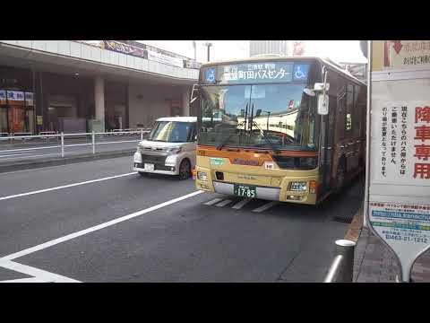神奈川中央交通東 大和営業所 平...