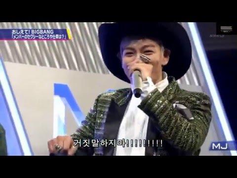 [자막]160229 빅뱅(BIGBANG) 뮤직재팬