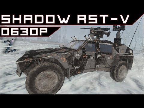 Armored Warfare Shadow