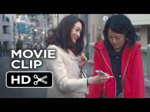 Kumiko, the Treasure Hunter Movie CLIP - Social Interactions (2015) - Drama Movie HD