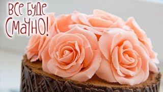 Фантастический марципан! - Все буде смачно - Выпуск 149 - 31.05.15(Вы научитесь делать фантастические марципановые фигурки собственными руками: розовые улитки, красочные..., 2015-05-31T18:51:07.000Z)