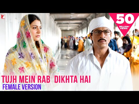 Tujh Mein Rab Dikhta Hai - (Female Version) - Song | Rab Ne Bana Di Jodi