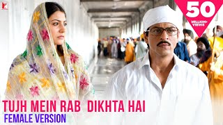 Tujh Mein Rab Dikhta Hai - (Female Version) - Song - Rab Ne Bana Di Jodi