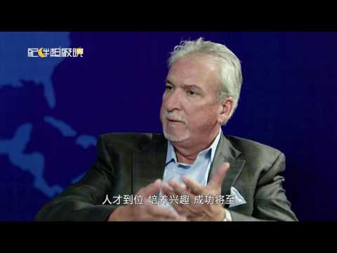 Bill Sutton Interview with Vning Sports Group in Beijing