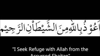 Auzubillah (Short Recitation with 5 reciters)