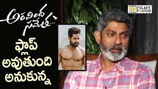 I Thought Aravinda Sametha will get Flop : Jagapathi Babu || NTR, Trivikram - Filmyfocus.com