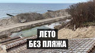 Более километра пляжа на западе Зеленоградска решили оставить закрытым на лето #shorts