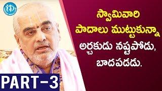 Tirumala Pradhana Archakulu Ramana Deekshitulu Interview - Part #3 || Koffee With Yamuna Kishore
