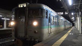 【4K】しなの鉄道線 普通列車115系電車 S16編成 篠ノ井駅発車