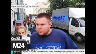 Фото Друг сбившего пешеходов на Остоженке рэпера прокомментировал ДТП - Москва 24