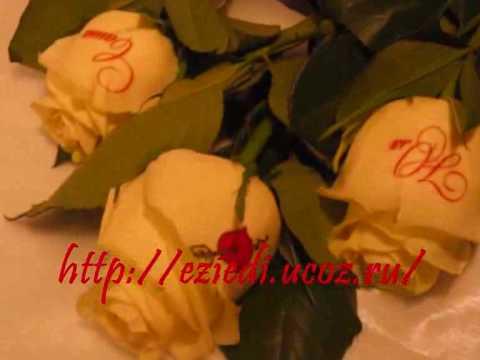 Надписи на цветах и фруктах  - Рига