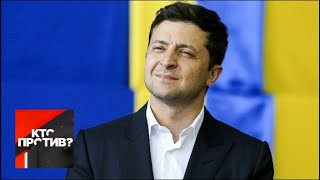 """Квартал 95"" - это еще не дно. Кто превратил Украину в шапито на грани распада? От 21.10.19"