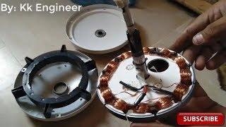 12V Ceilling Fan Motor Winding Repairing