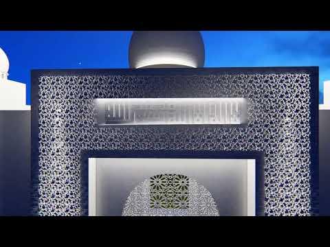 MODERN MOSQUE DESIGN | MOSQUE 3D WALKTHOUGH |LUXURY HOUSE