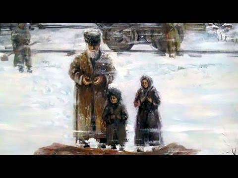 Депортация Ингушей и Чеченцев в 1944 году