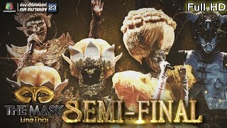THE MASK LINE THAI | Semi-Final Group ไม้โท | EP.7 | 6 ธ.ค. 61 Full HD