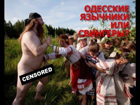 Одесскиие порнофильмы