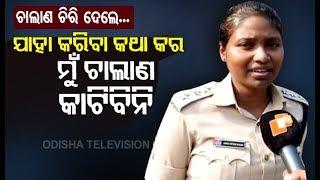 Odisha- Angry Woman Traffic Violator Tears Up Challan Slip!