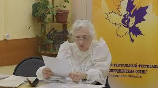 Творческий вечер Аленчиковой Т.Ф..Центральная библиотека Долгопрудного,3.11.2018.9