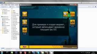 Моя ОС в PHP Devel Studio #2 [LoseSystem v2.0]