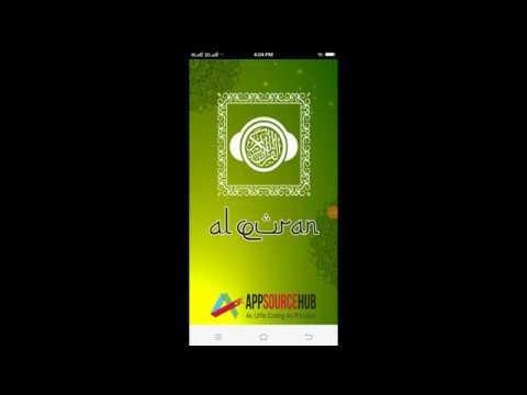 Full Quran MP3 - 50+ Translation & Recitation | AppSOurceHub