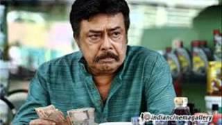 Malayalam New Movie Black Butterfly