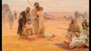 لن تصدق كيف كان العرب يمارسون الجنس قبل الاسلام...؟؟