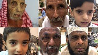 99 شخص يقولوا أسماء الله الحسنى Names of Allah