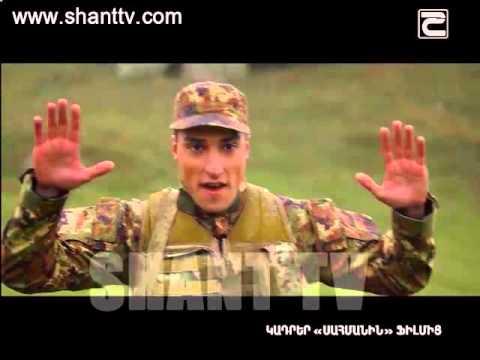 Sahmanin- Horizon reportaj