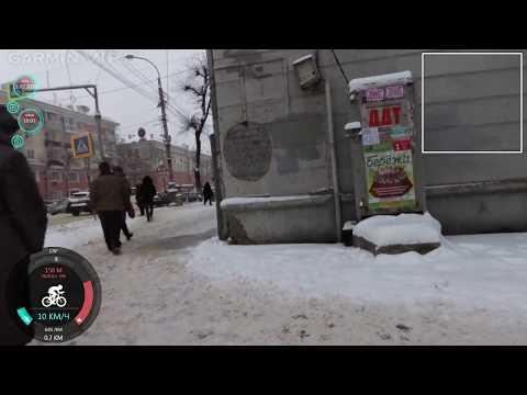 Февраль 2020 Воронеж и снежок