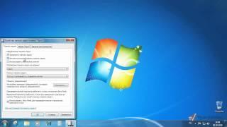 Панель завдань Windows 7 - Настройка (8/52)