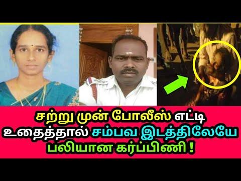 சற்று முன் திருச்சியில் போலீசார் செய்த செயல் ! Trichy, Tamil news live news flash news