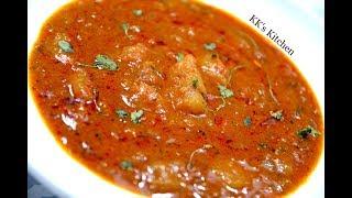 Aloo Kurma I Potato Kurma | Bangaladumpa Kurma | Potato Gravy For Chapati |Side dish for Chapati